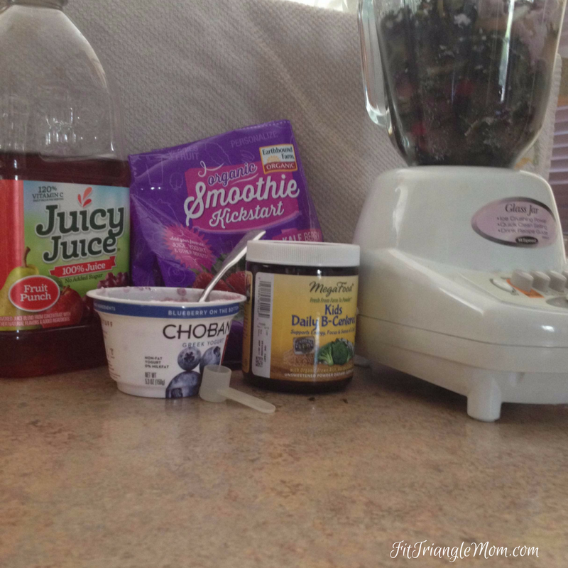 after school snack smoothie that supports focus and calm.